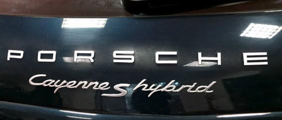 Porsche Cayanne